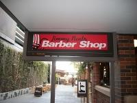 The Barracks - Jimmy Rods Barber Shop