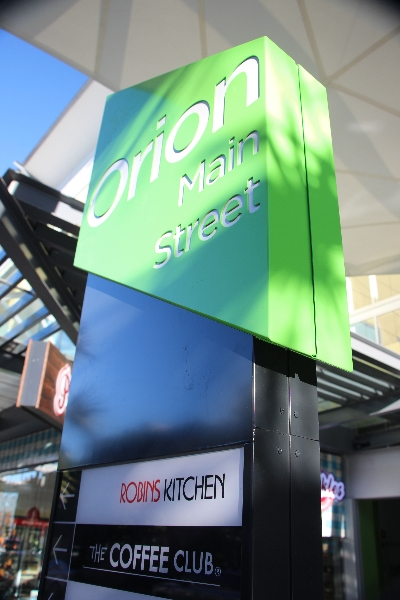 Orion Shopping Centre 5